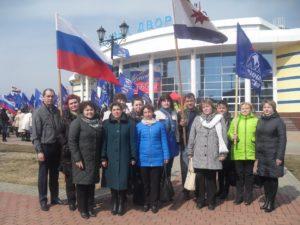 Делегация из Старого Шайгова поддержала Санкт-Петербург