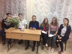 День Семьи, любви и верности в Новотроицке
