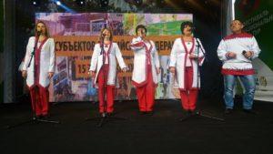 Народный ансамбль «Лада» на выставке «Золотая осень-2017»