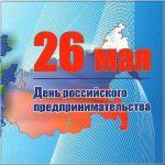 27 и 28 мая 2018 г. праздничные мероприятия в Старом Шайгово