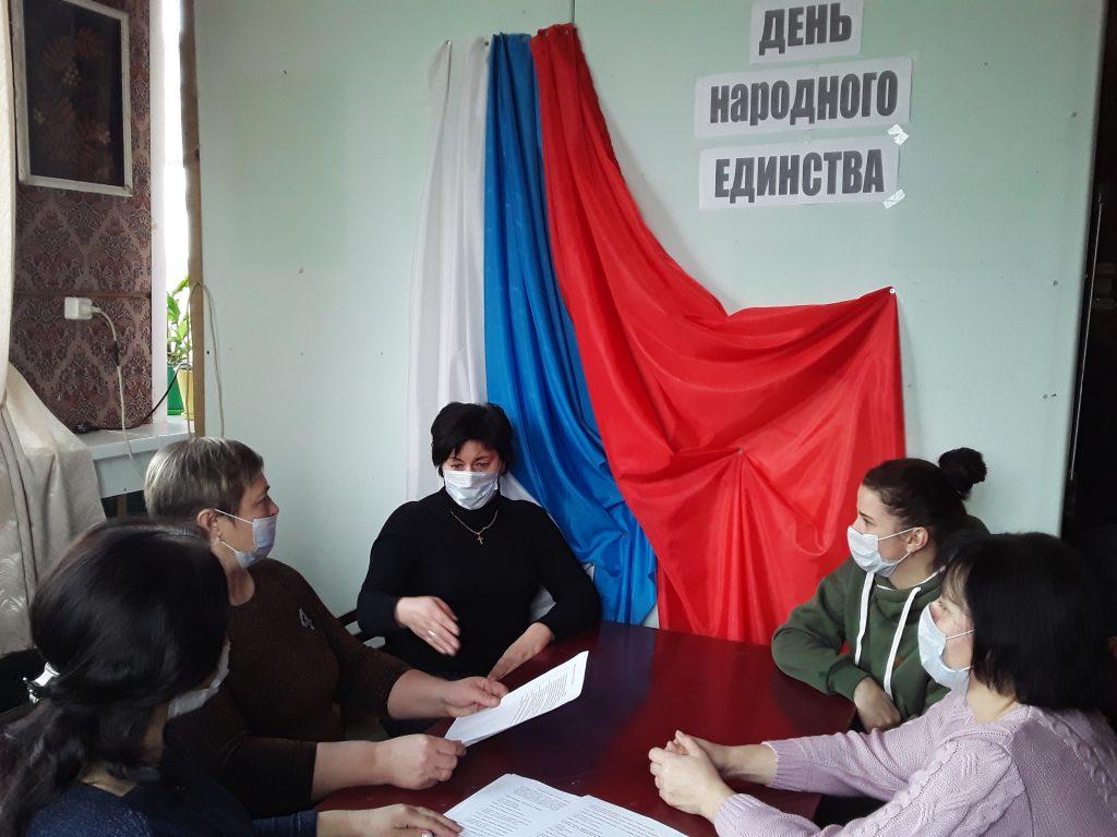 «Сила России в единстве народа»