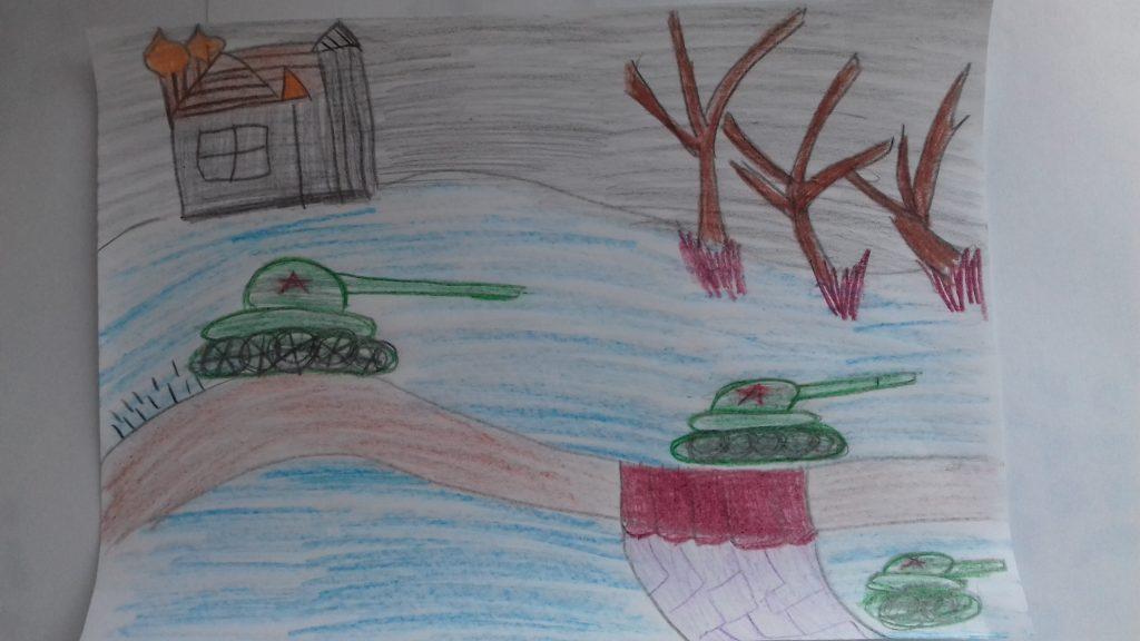 Конкурс детских рисунков «Война глазами детей» .
