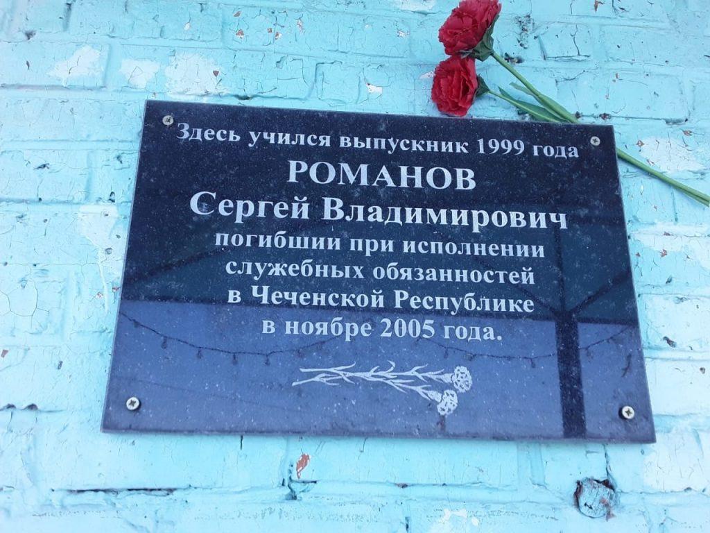 В Конопатском сельском поселении возложили венок и цветы к памятнику павших воинам в годы Великой Отечественной войны.