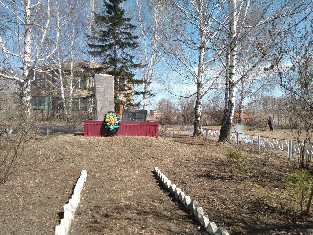 Восходский сельский клуб . Уборка территории памятника, сделали косметический ремонт.