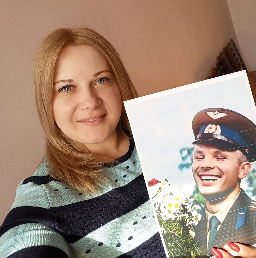 """""""Улыбка Гагарина""""."""
