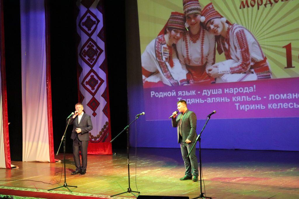 16 апреля в Мордовском Государственном Национальном театре состоялся Всероссийский фестиваль мордовской (мокшанской, эрзянской) эстрадной песни «Од вий».