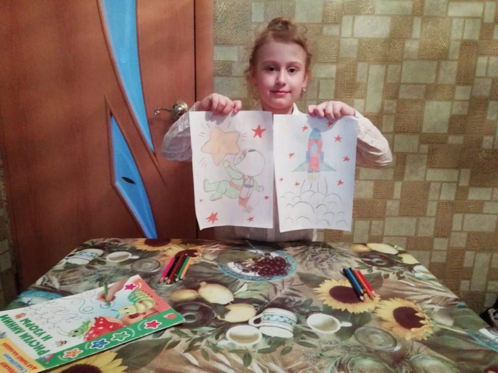 Юдина Виктория приняла участие в конкурсе рисунков «Космические фантазии».