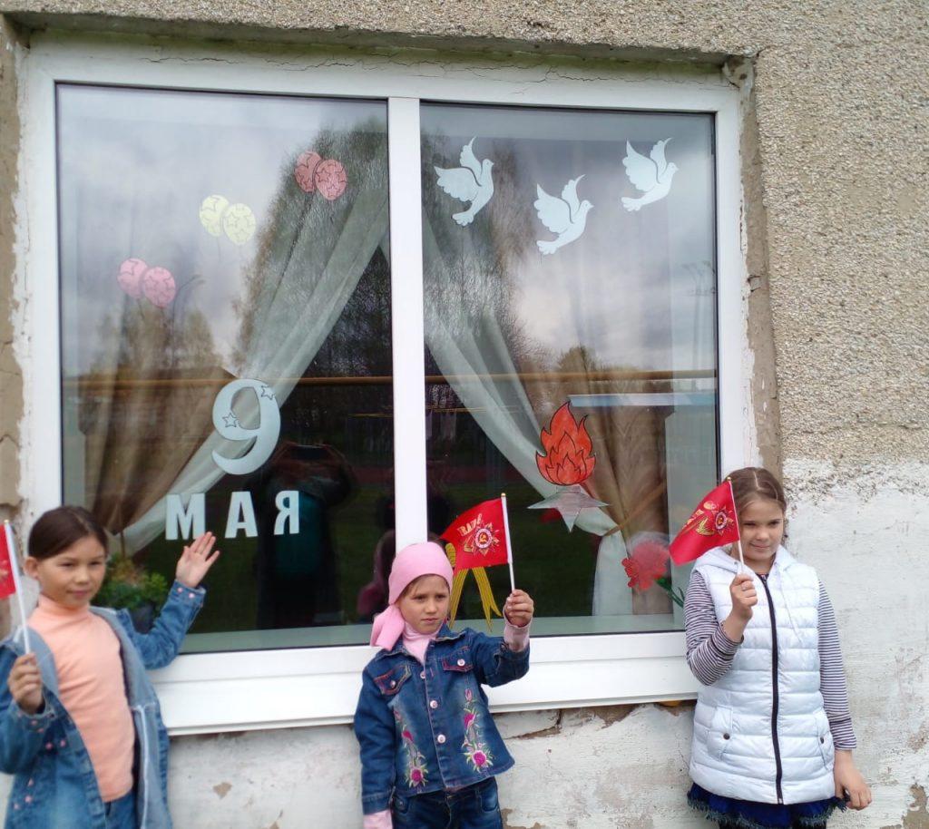 """Конопатский сельский клуб присоединяется к акции """"Окна Победы"""""""