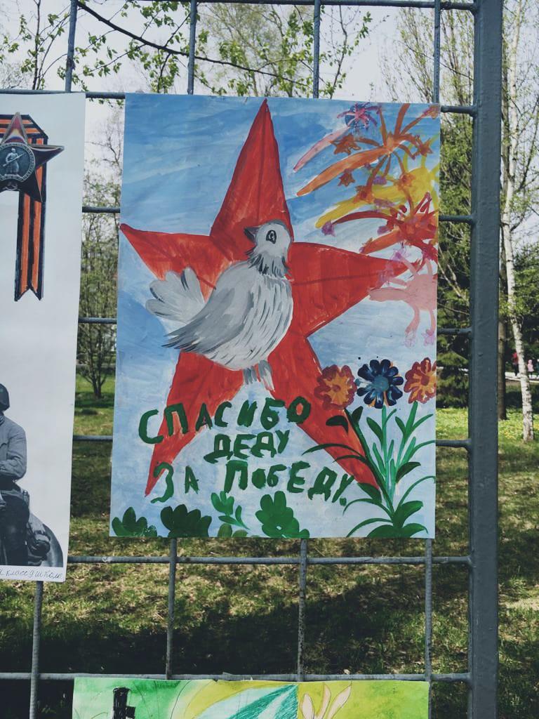 Восходский сельский клуб принял участие в международном флешмобе «Вечный огонь в нашем сердце».