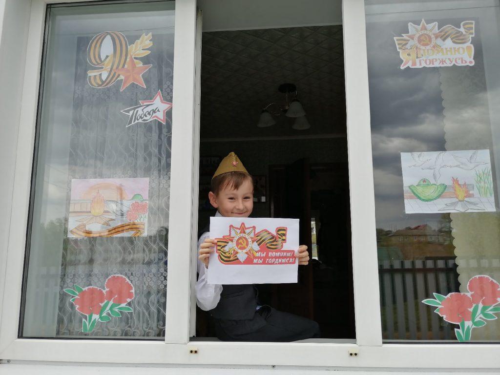 """Семья Босиных присоединяется к акции """"Окна Победы"""""""