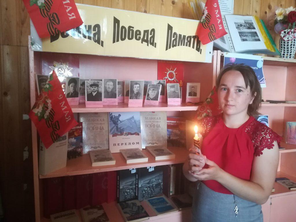 В Старофедоровском сельском поселении работники культуры почтили память павших воинов!