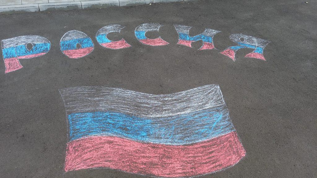 Новоакшинский сельский клуб принимает участие в онлайн-конкурсе  «Я рисую флаг России»