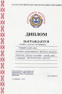 img635