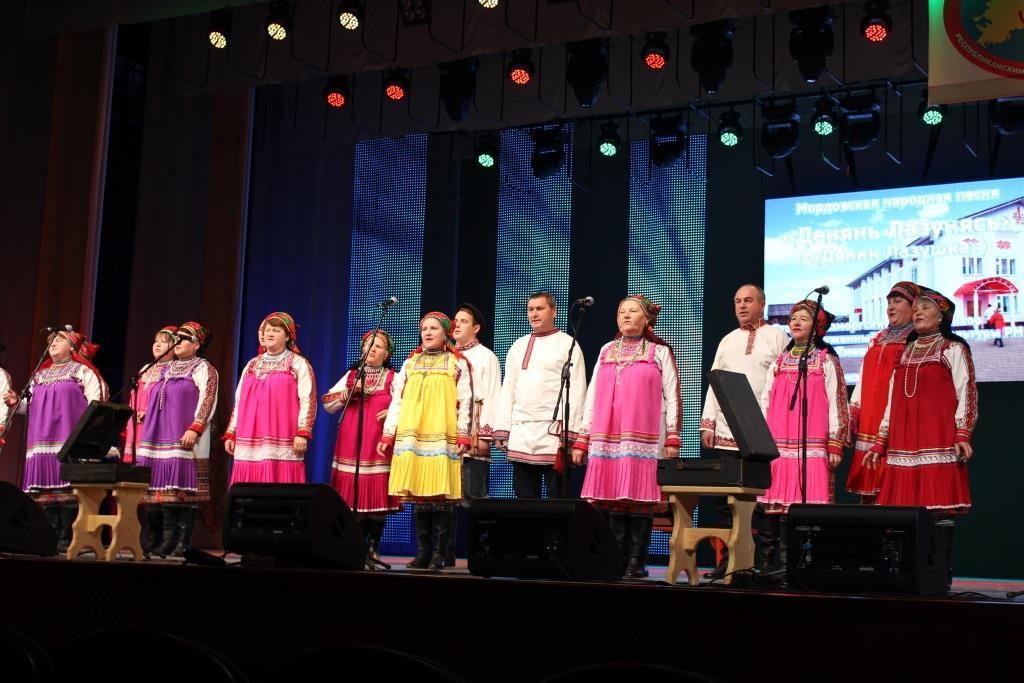 Старотеризморгский народный хор