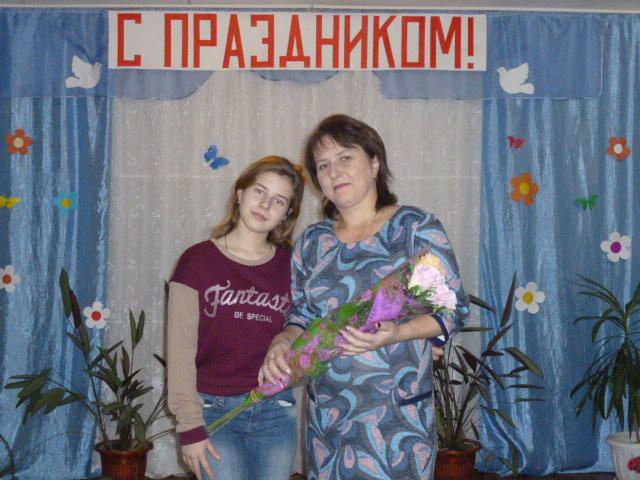 « Моя Мама -самая лучшая!»