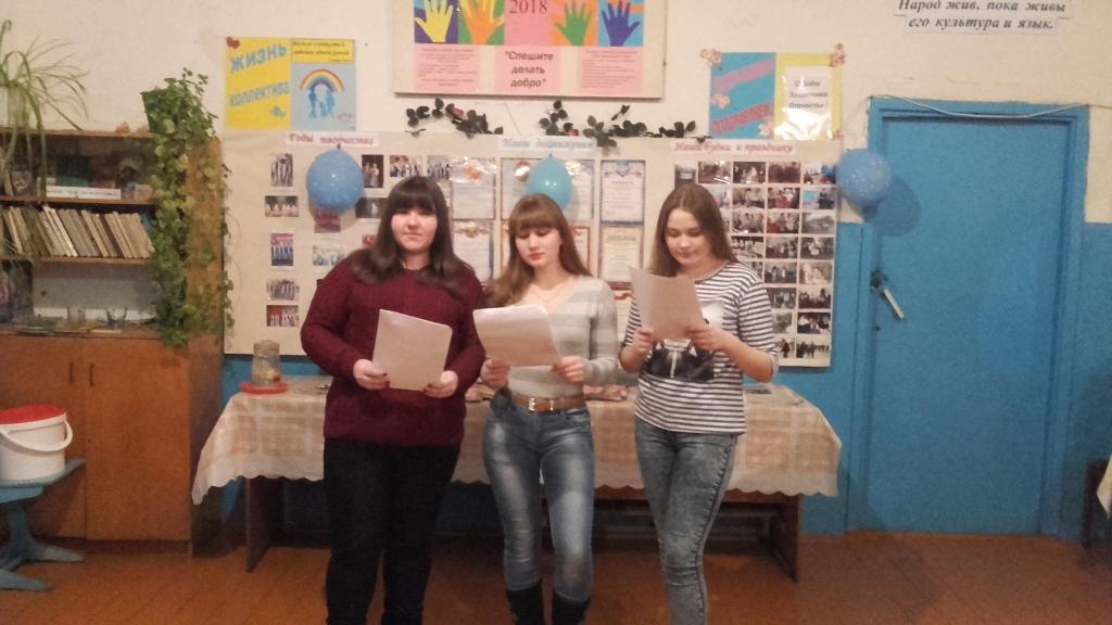 День защитников отечества с. Ингенер - Пятины