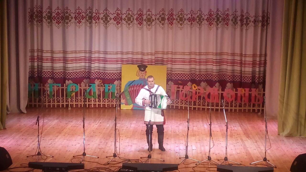 Отборочный фестиваль-конкурс Играй, гармонь!