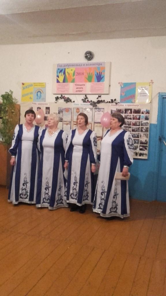 Вечер отдыха, посвященный Международному женскому дню 8 марта в Ингенер-Пятинском сельском клубе.